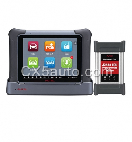 Autel Maxisys Elite Diagnostic Tool with J2534 ECU Programming and 2 Years Update (Upgraded Version of MK908P)